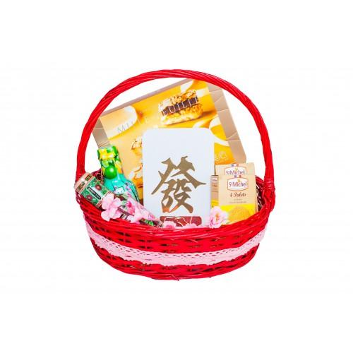 Mei-Xin Joyous Hamper $88