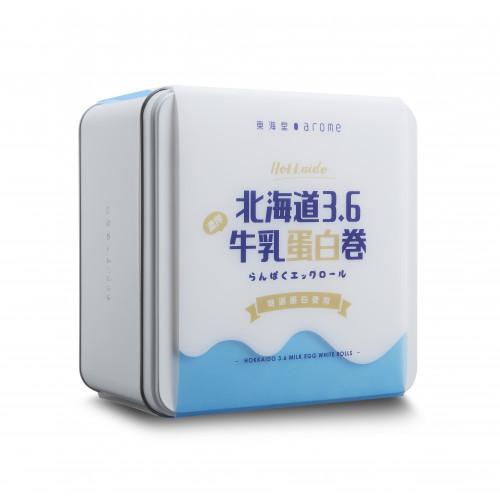 Arome Hokkaido 3.6Milk Egg White Roll 北海道3.6牛奶蛋卷(32Pcs)