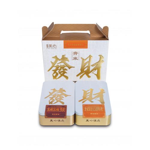 'Fat Choy' Pastries Bundle Set 齊來發財(32Pcs)