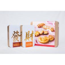Hong Kong MX Success Bundle Pack
