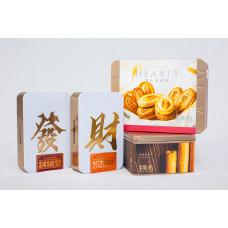 Hong Kong MX Abundance Bundle Pack