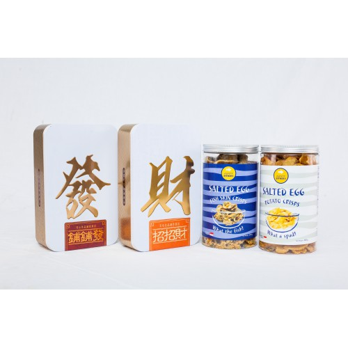 Mei-Xin Fortune Bundle Pack