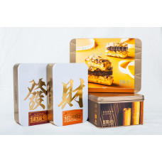 Hong Kong MX Happiness Bundle Pack