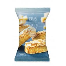 Lemon Almond Mille-Feuille 檸檬杏仁條(6Pcs)