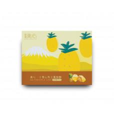 Pineapple Cake 美心小雪山形土鳳梨酥 (6Pcs)
