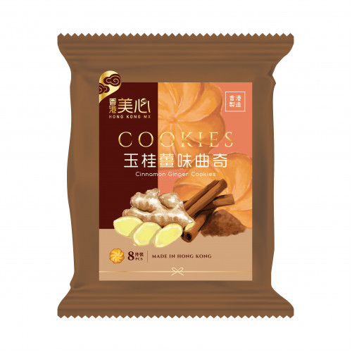 Cinnamon Ginger Cookies 美心玉桂薑味曲奇 (8pcs)