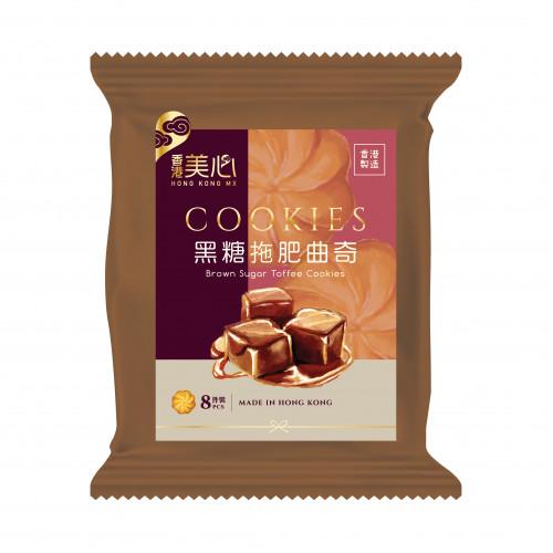 Brown Sugar Toffee Cookies 美心黑糖拖肥曲奇 (8pcs)