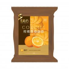Orange Flavour Toffee Cookies 美心香橙味曲奇(8pcs)