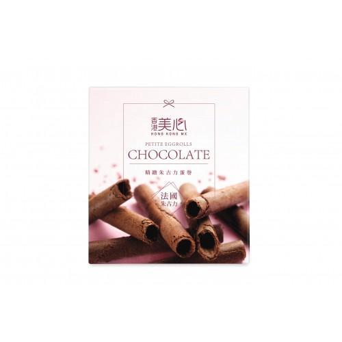 Petite Chocolate Eggrolls (6pcs) 美心精緻朱古力蛋卷(6件裝)