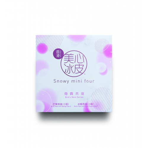 Snowy Mooncake mini 4 - Bird's Nest Series 美心尊貴燕窩冰皮月餅mini4