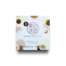 Snowy Mooncake mini 4 - Cocoa Indulgence 美心香滑朱古力冰皮月餅mini4
