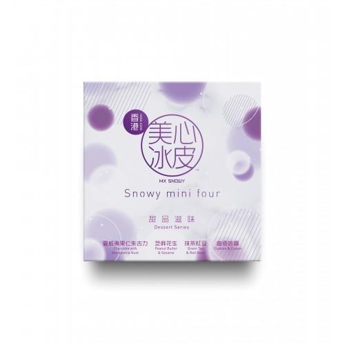 Snowy Mooncake mini 4 - Desserts 美心特色甜品冰皮月餅mini4