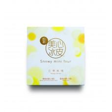 Snowy Mooncake mini 4 - Mango 美心芒果冰皮月餅mini4