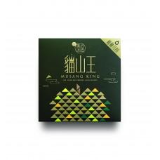 Snowy Durian Mooncake Musang King mini 4 美心榴槤冰皮月餅貓山王mini4
