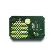Musang King Durian Snowy Mooncake Gift Box 美心貓山王榴槤冰皮月餅禮盒