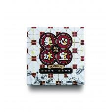 Cha Chan Tang Snowy Mooncake mini 4 美心冰室冰皮月餅mini4