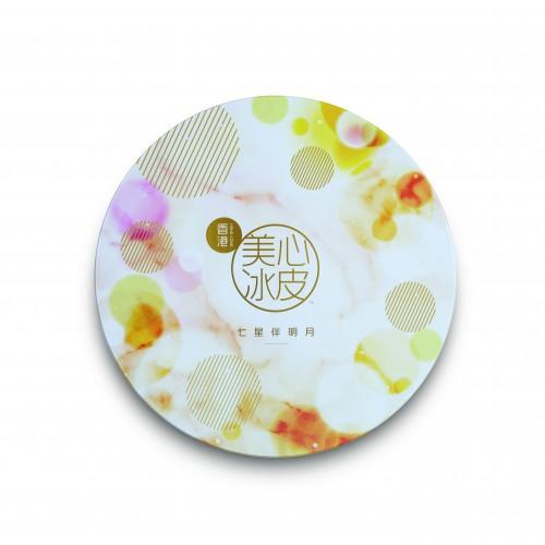 Snowy Mooncake Premium Delicacies 美心七星伴明月冰皮月餅