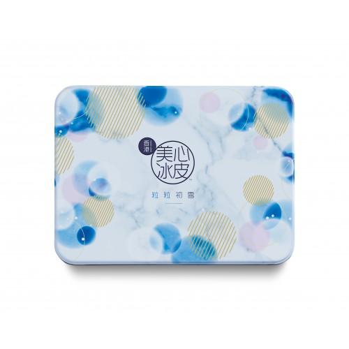 Snowy Polar Lights Mooncake Gift Box 美心粒粒初雪冰皮月餅禮盒