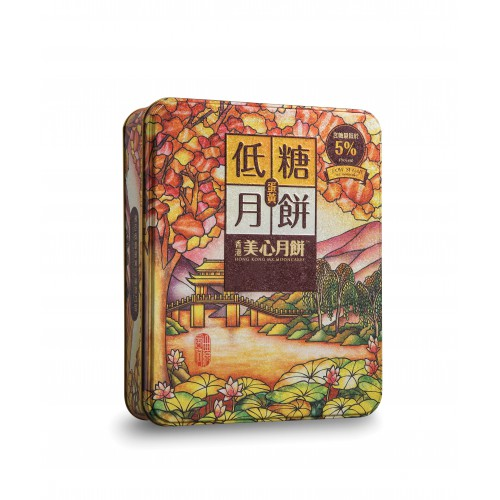Low Sugar White Lotus Seed Paste Mooncake with Egg Yolk 美心低糖蛋黄白蓮蓉月餅