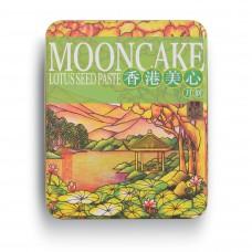 Low Sugar White Lotus Seed Paste Mooncake with Pine Nut 美心低糖松子仁白蓮蓉月餅