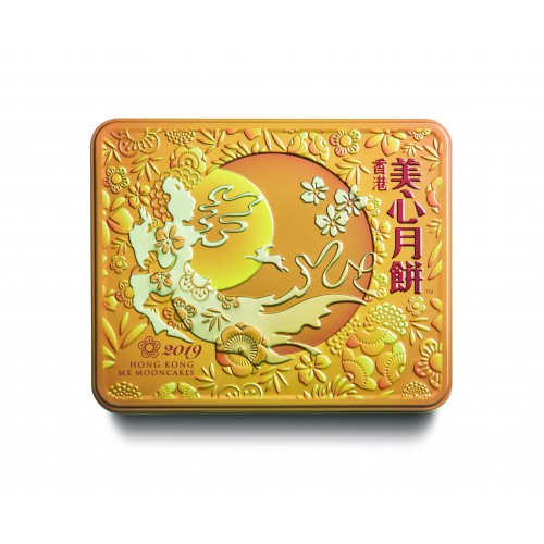 White Lotus Seed Paste Mooncake with 3 Egg Yolks 美心三黃白蓮蓉月餅